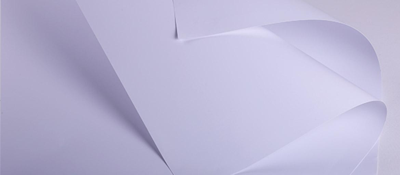 Carte Patinate - Carte Patinate Lucide - carte da stampa - carte speciali - Symbol Freelife Glossy - mondocarta - fedrigoni - Carte Speciali