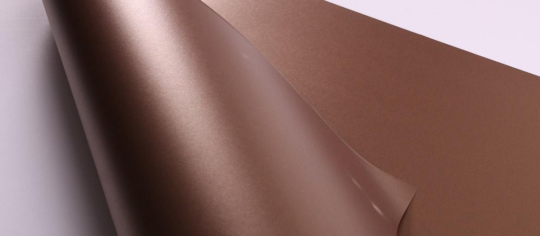 Sirio Pearl Fusion Bronze - Sirio Pearl -Carte Colorate - Mondocarta - Fedrigoni