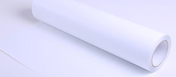 Termoadesivo Poli Flex - Premium White