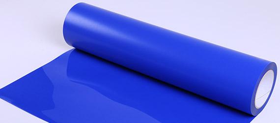 Termoadesivo Poli-Flex Premium Blu Royal
