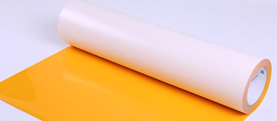 Termoadesivi Poli-Flex Premium Yellow