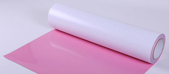 Termoadesivi Poli-Flex Premium Baby Pink