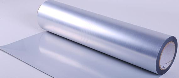 Termoadesivi Poli-Flex Image Silver